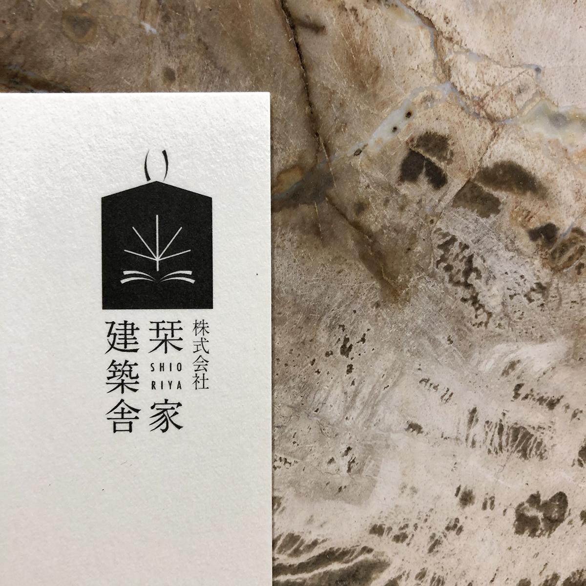 栞家建築舎 LOGODESIGN / 株式会社栞家建築舎