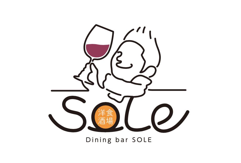 SOLE LOGODESIGN etc. / 洋食酒場SOLE