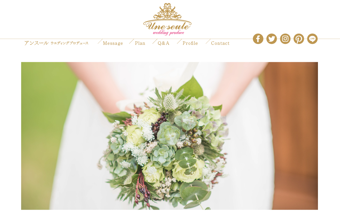 Uneseul wedding produse WEBDESIGN etc. / Uneseul wedding produse